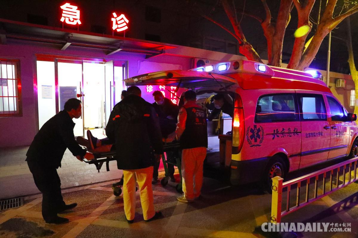 北京:新冠疫情下的急诊室